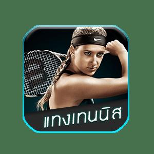 tennisbutton